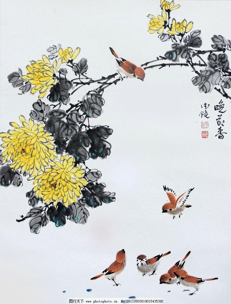 菊花水墨画