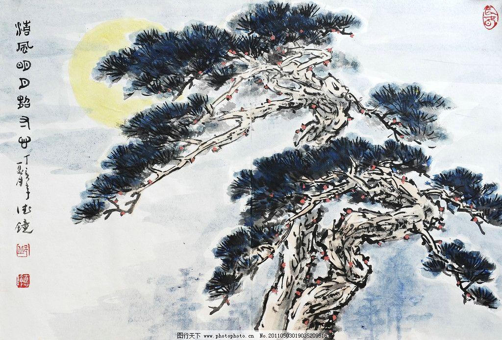 松树 邱德镜 月亮 树木 树 花卉 花鸟画 国画 水墨画 书画 国画作品