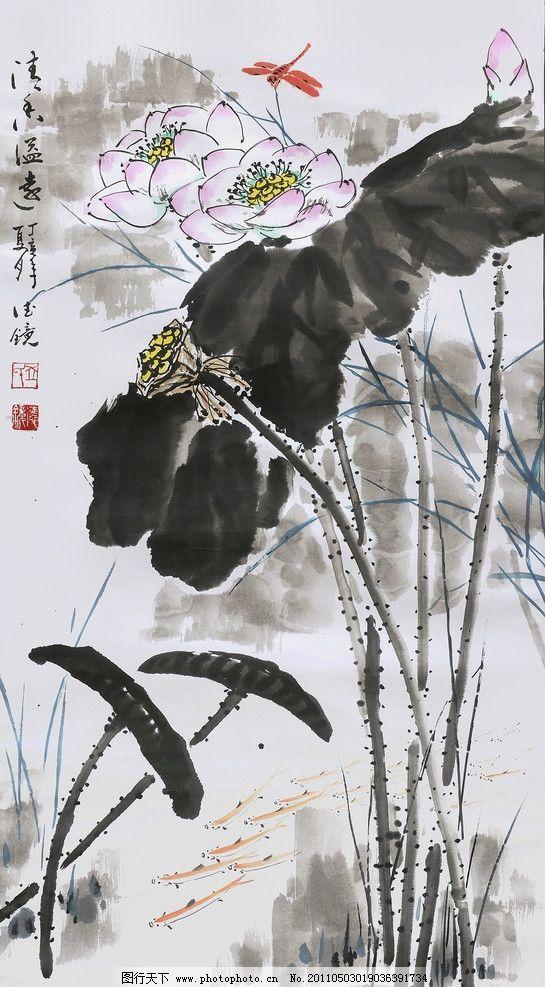 荷花蜻蜓图 邱德镜 荷花 蜻蜓 花卉 国画 水墨画 名家 写意画 国画