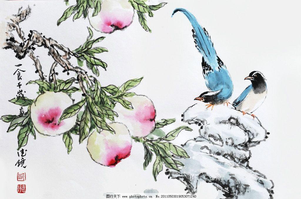 双寿图 邱德镜 绶带鸟 寿桃 花卉 花鸟画 国画 写意画 水墨画