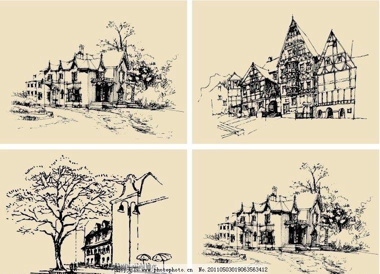 钢笔速写画 钢笔画 速写 素描 手绘 线描 风景 房屋 国外 建筑 美术