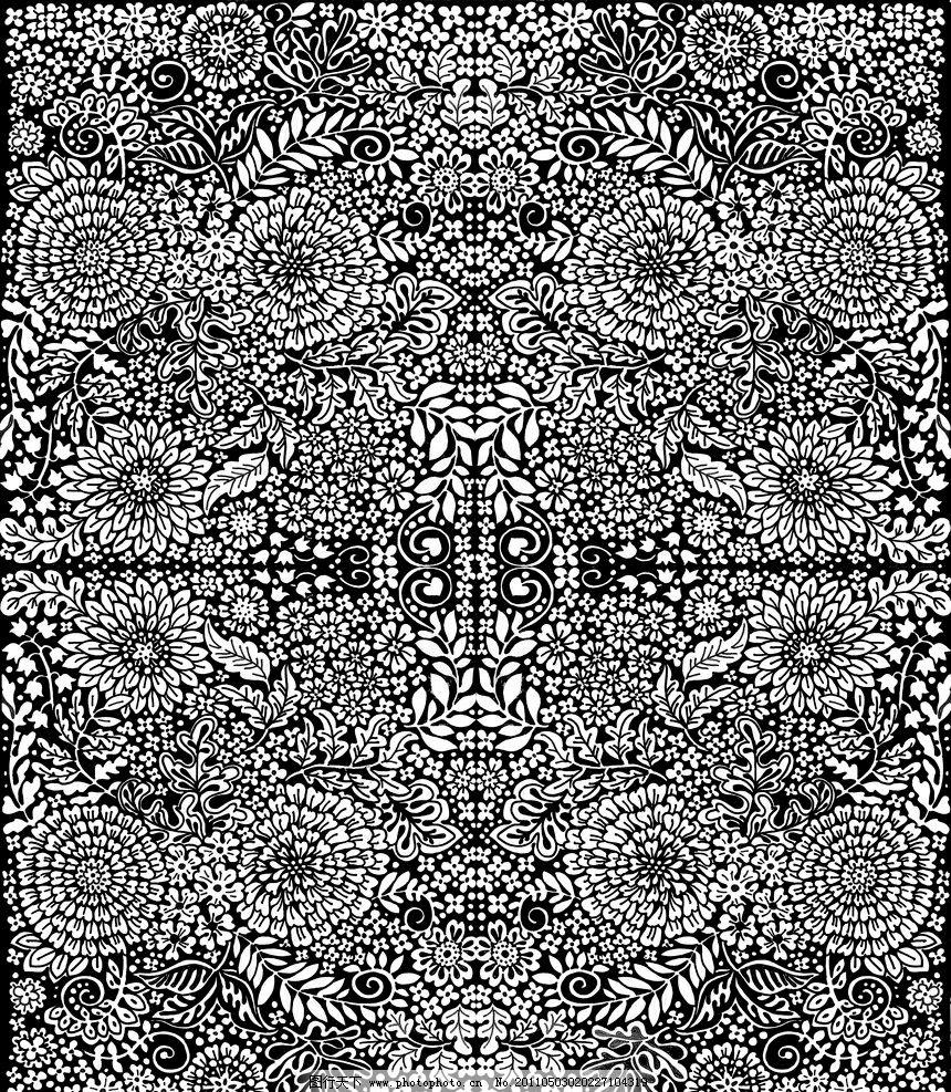花纹 花边 古典花纹 对称花纹 黑白图案 黑白斑点 黑白底纹 圈圈 圆圈