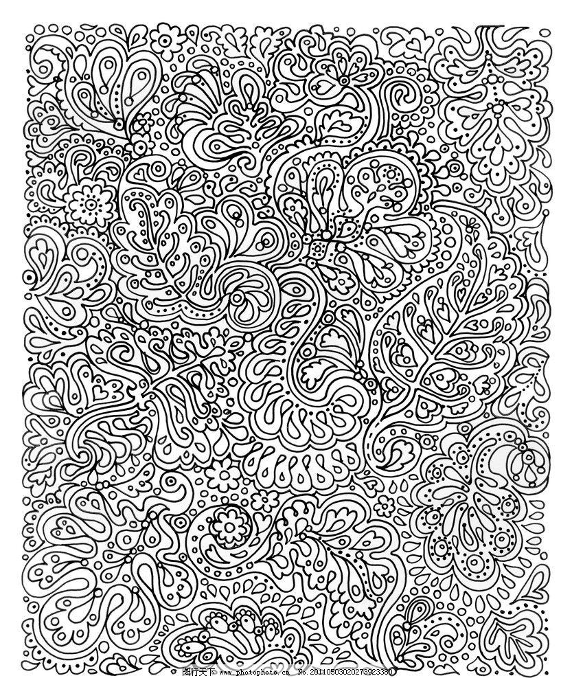 黑白线条 黑白条纹 线条 动感线条 黑白 黑白背景 黑白底纹 圈圈 圆圈