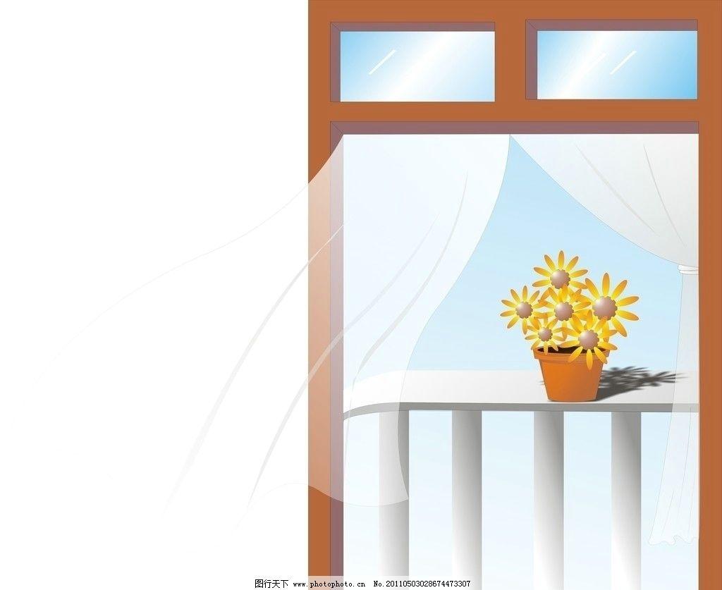 花盆窗户 花 花盆 窗户 阳光 窗帘 阳台 花与窗户 家居家具 建筑家居