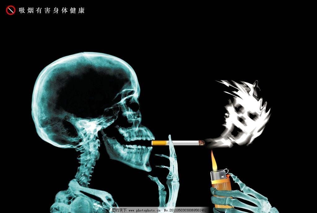 吸烟公益海报图片