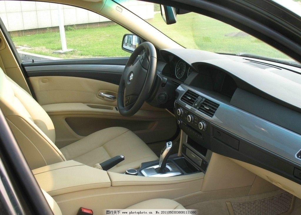 宝马5系 轿车 内饰 仪表台 方向盘 宝马标志 手控档 车用空调
