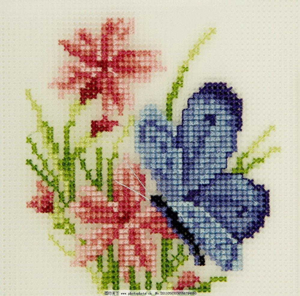 十字绣 蝴蝶 花朵 传统文化