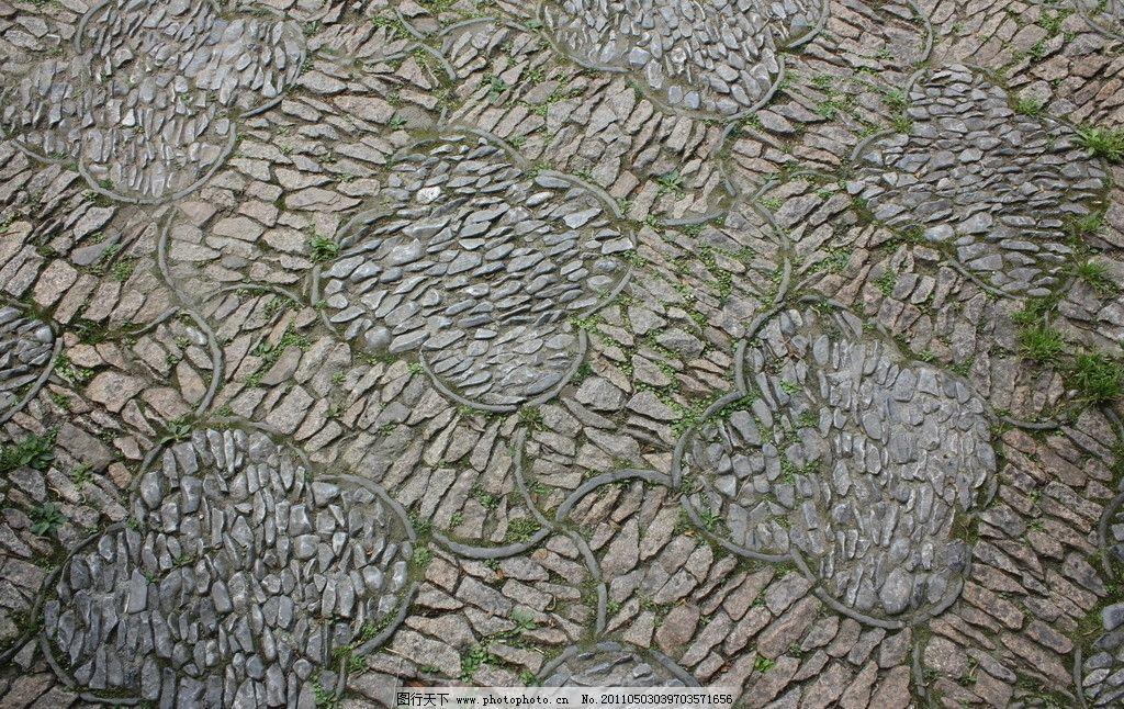 复古 古朴 老旧 质感 青石 石头 石面 地面 拼花 素材 其他 建筑园林图片