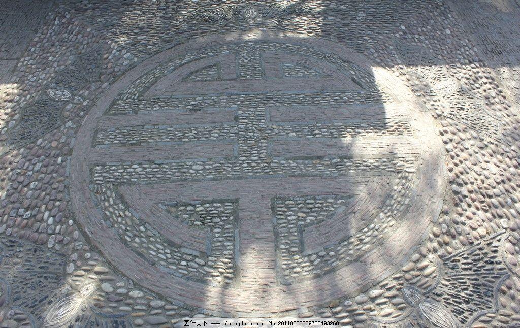 老旧 质感 青石 石头 鹅卵石 石面 地面 拼花 素材 其他 建筑园林图片