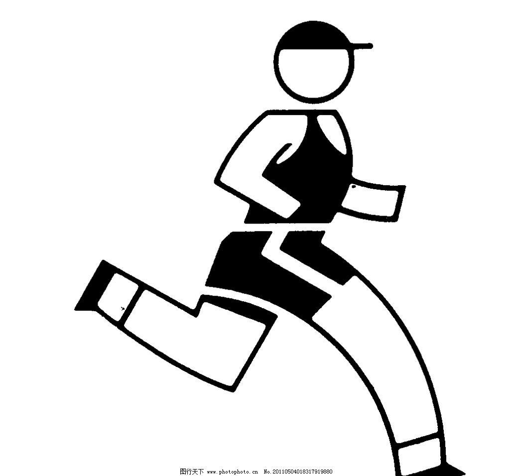 动画人物简笔画_动漫人物 跑步 晨练 锻炼 戴帽 动漫动画