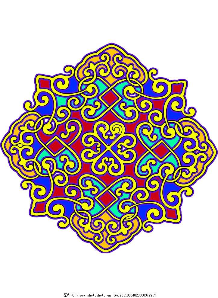 蒙古族图案 装饰 民族图案 圆形 龙纹 花边花纹 底纹边框 设计 300dpi