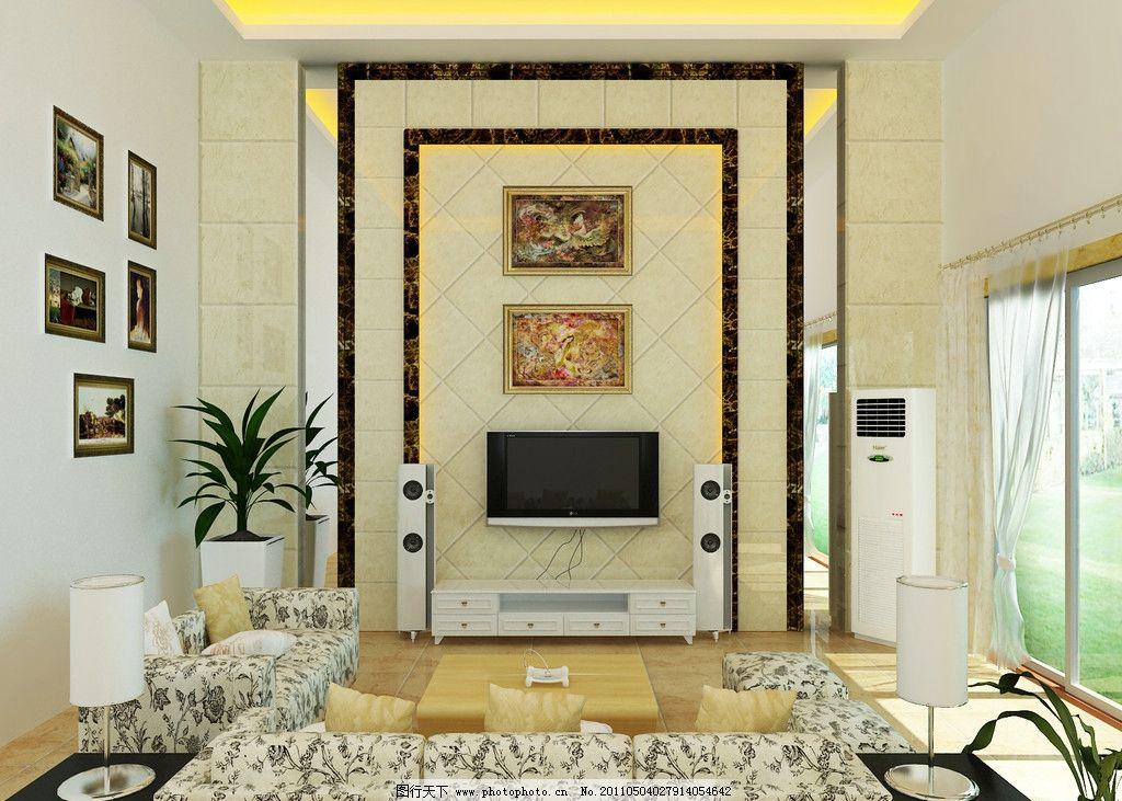 电视背景墙 欧式客厅效果图