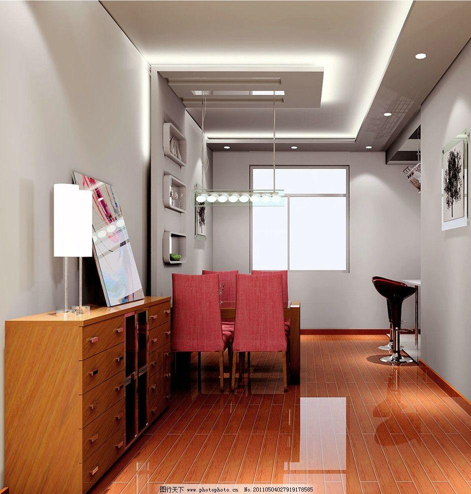 餐厅 柜子 桌椅 室内设计 环境设计 设计 72dpi jpg