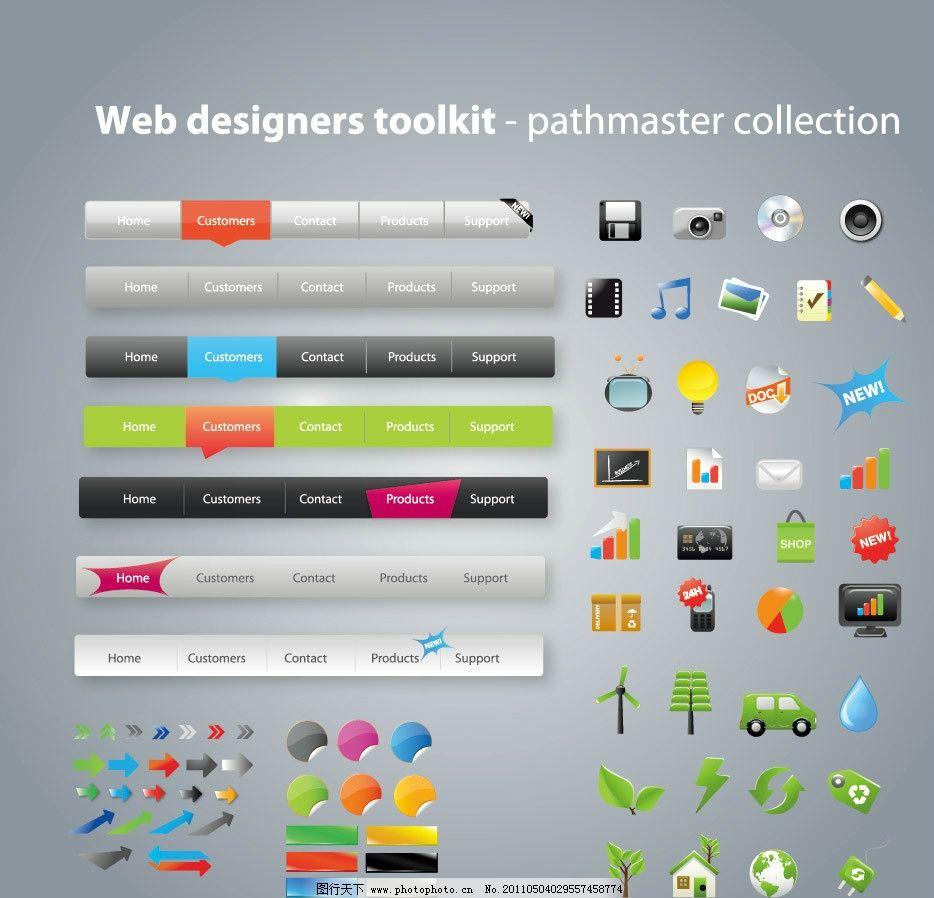 网页菜单导航图标矢量图片_设计案例_广告设计_图行