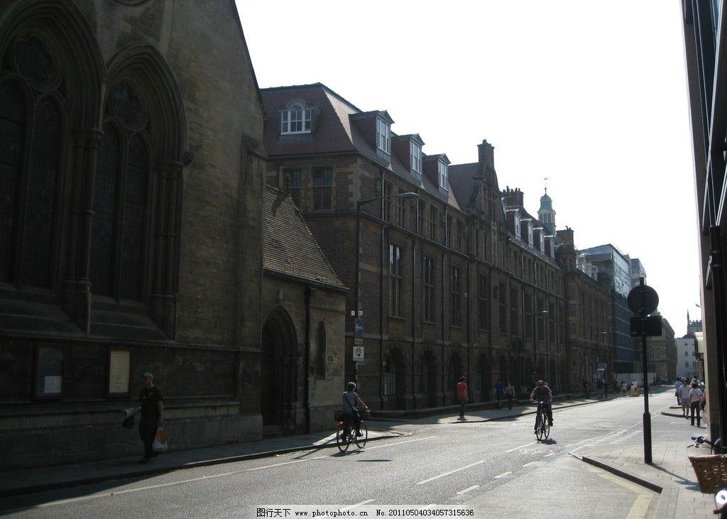 剑桥 风景 意大利 街道 干净 古色古香 国外旅游 旅游摄影 摄影 180