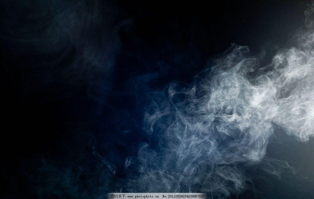 烟雾缭绕 烟 烟雾 缭绕 摄影 自然风景 自然景观 240dpi jpg