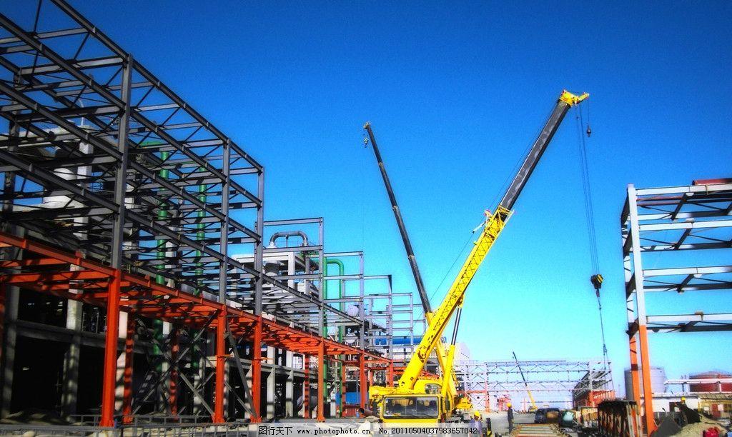 建设中的企业 广汇新能源