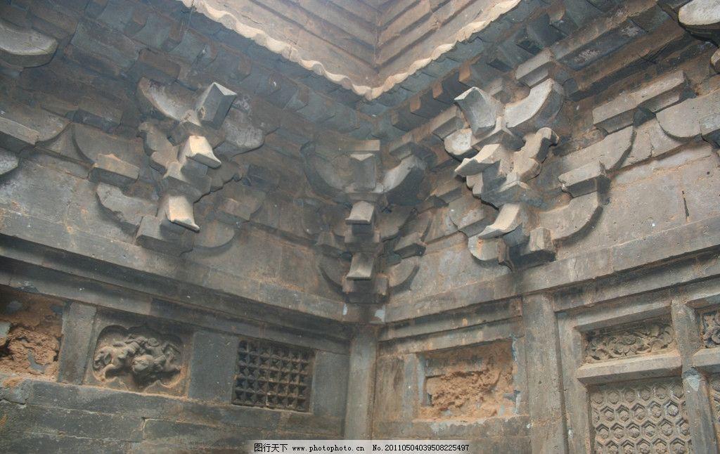 宋朝青砖墓葬结构图