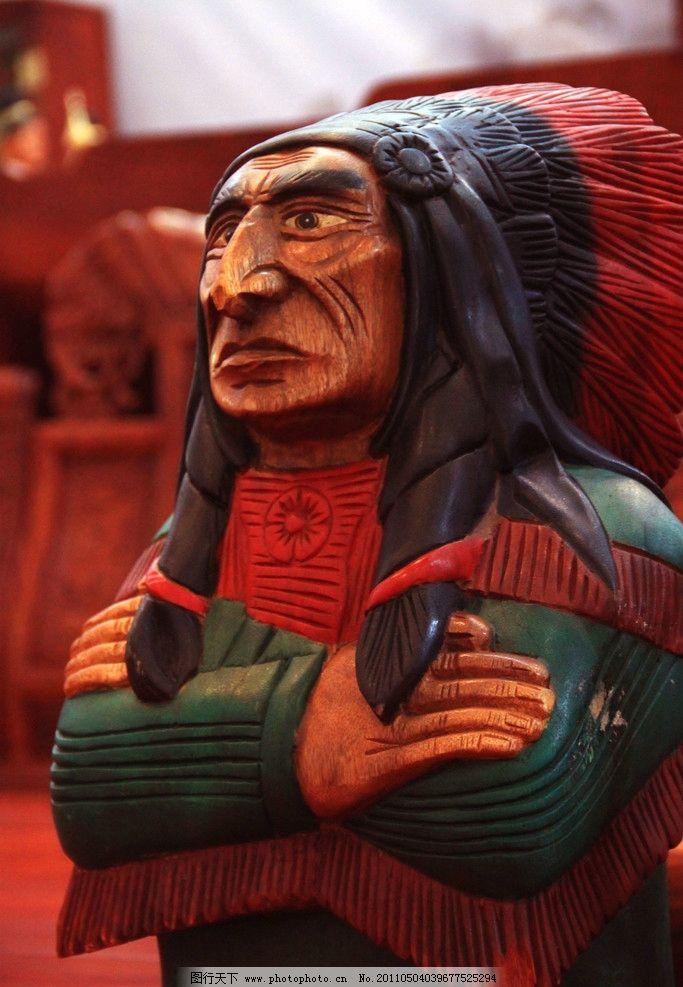 木雕印第安人图片