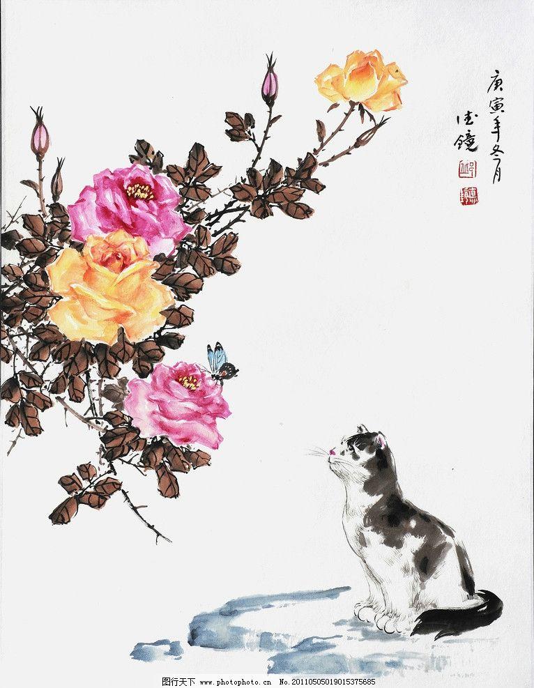 猫月季 猫 邱德镜 月季 花鸟画 国画 水墨画 装饰画 国画作品 绘画