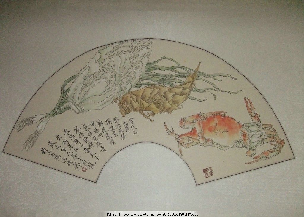 螃蟹 国画 工笔 传统艺术 蒜 蔬菜 绘画书法 文化艺术 设计 72dpi jpg