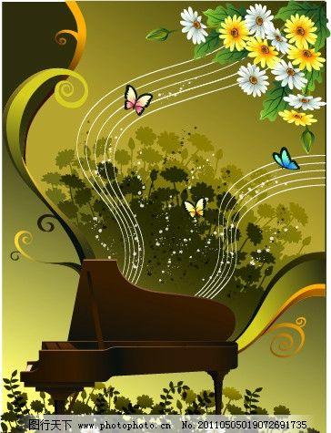 钢琴 音乐 蝴蝶 花 舞蹈音乐 文化艺术 矢量