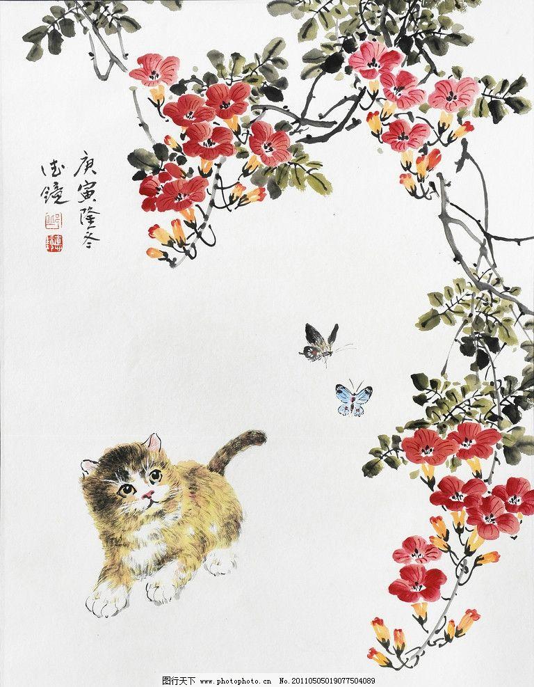 徐湛国画凌霄花图片-写意凌霄花的画法徐湛/国画写意