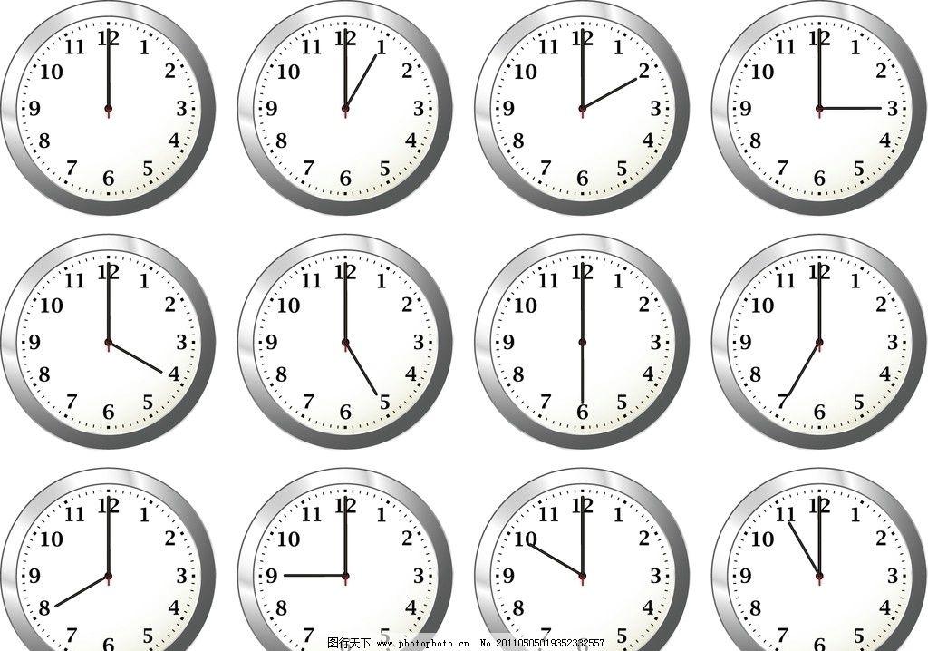 时间_时钟 钟表 时间 矢量素材 节日庆祝 文化艺术