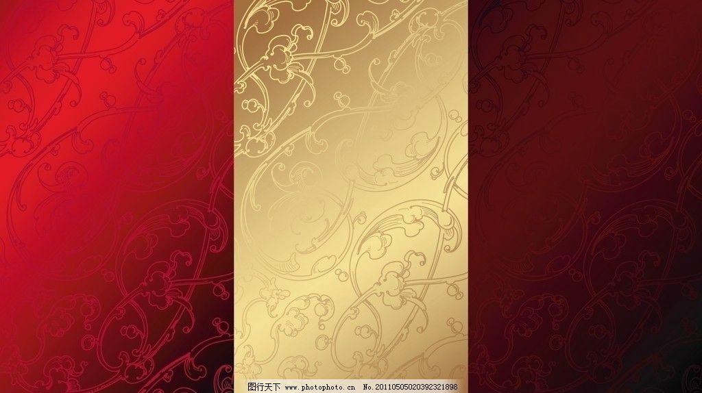 欧式边框 欧式金色花纹