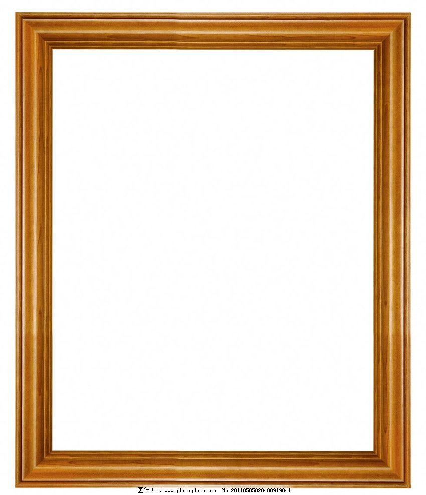 相框边框图片