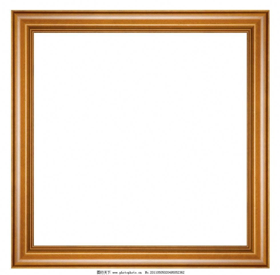 木质相框边框 木纹 木制 花纹花边相框设计