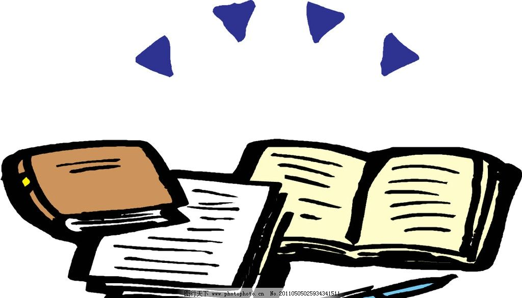 书本 翻开的书 书 本 学习用品 生活百科 矢量 eps