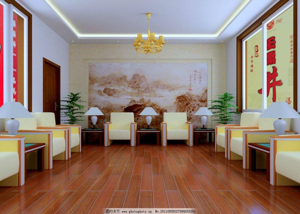 接待室效果图 接待室 吊顶 沙发 背景墙 形象墙 室内设计 环境设计
