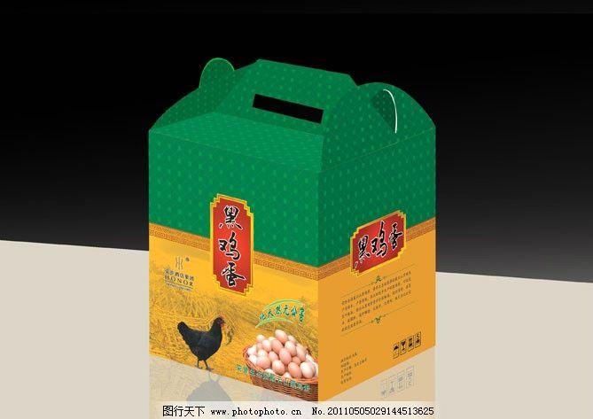 包括装设计 鸡蛋盒包装展开图 草鸡蛋 鸡蛋 包装 箱子 绿色 食品 纸箱