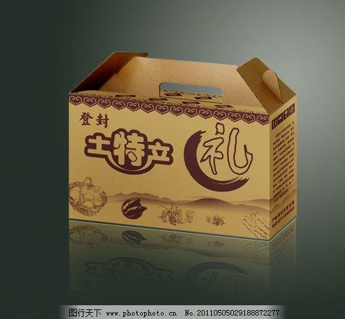 土特产包装 登封 土特产 土鸡蛋 山药 红薯 等适量包装 包装 包装设计