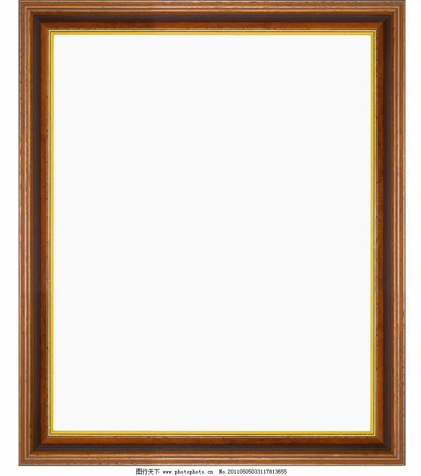 木质相框边框图片