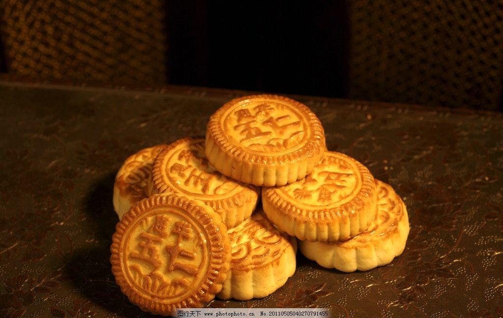 月饼 中秋 清晰月饼 食品 摄影图片