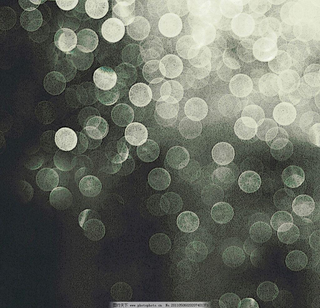 光斑 梦幻 星星 底纹 背景底纹 底纹边框 设计 134dpi jpg