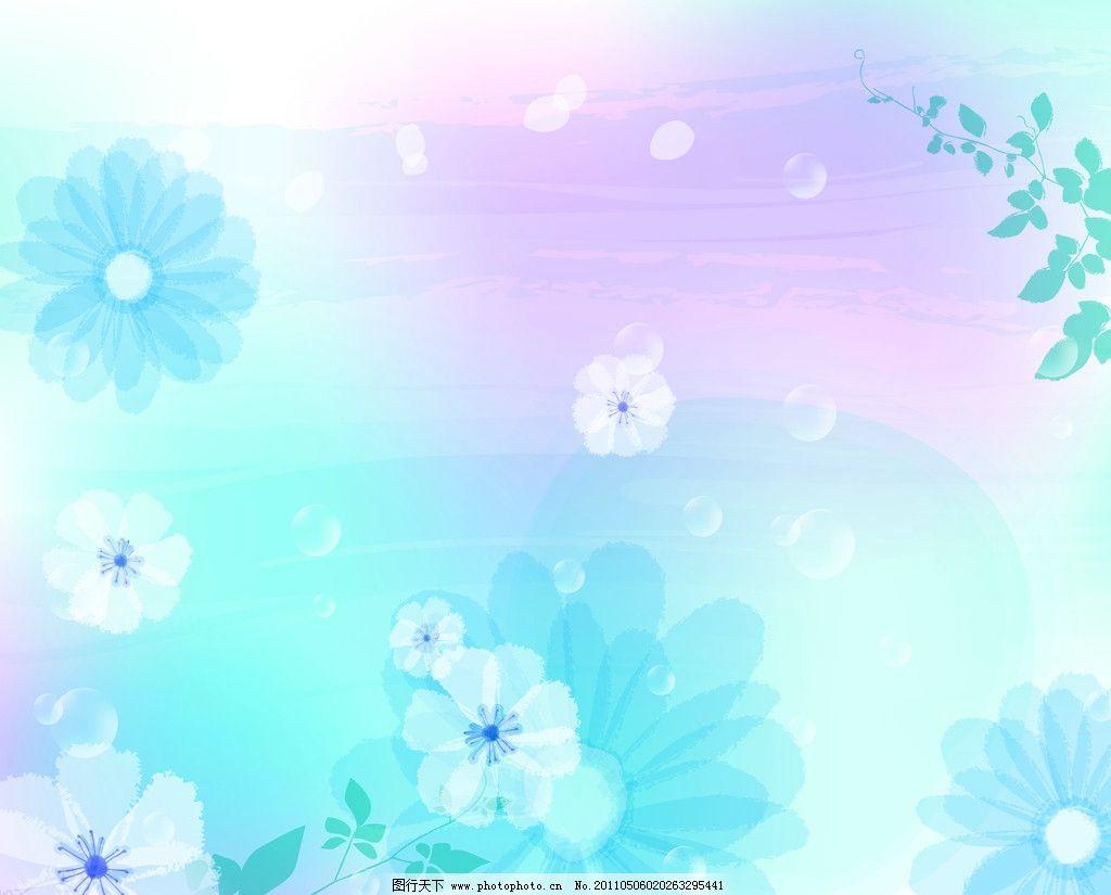 幽然花开 花朵 淡雅底纹 花藤 背景底纹 底纹边框 设计 72dpi jpg
