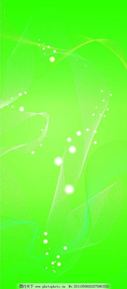 背景 壁纸 绿色 绿叶 树叶 植物 桌面 434_987 竖版 竖屏 手机