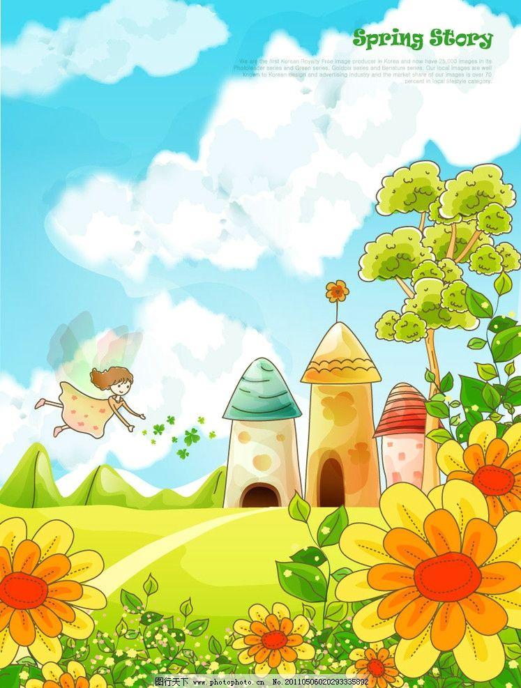 卡通浪漫童话世界 蓝天白云 城堡图片_背景底纹_底纹