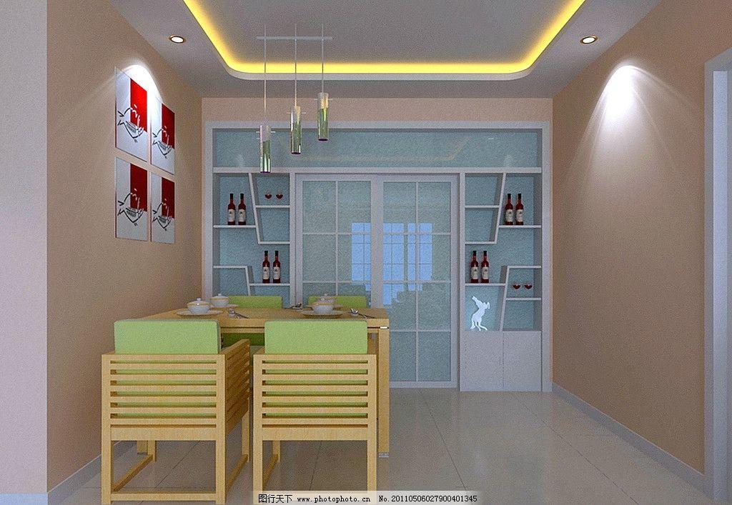 厨房隔断效果图 餐厅 吊顶 酒水柜 隔断 室内设计 环境设计 设计 96