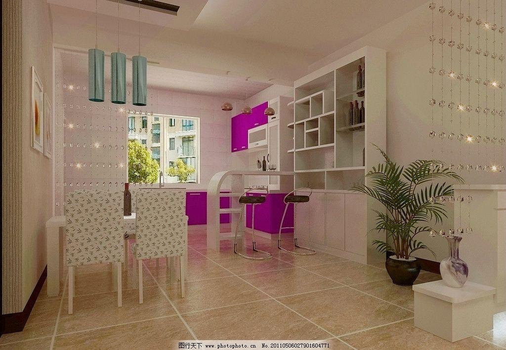 餐厅与厨房 餐厅 鞋柜 餐桌 餐椅 珠帘 吊顶        3d效果图 家装