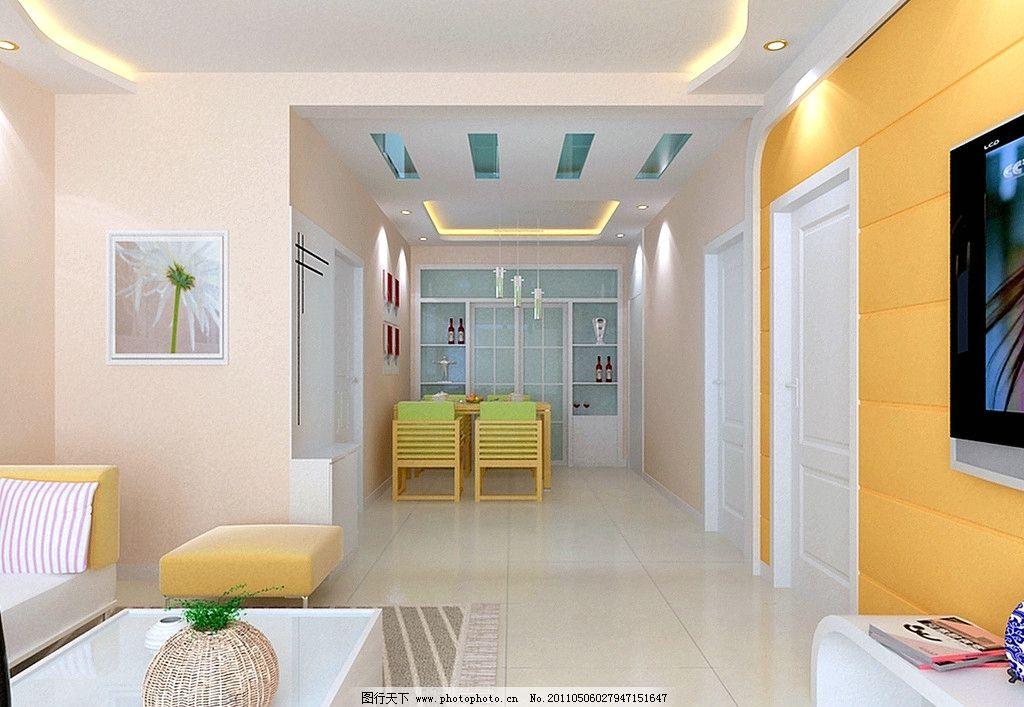 客餐厅效果图 客餐厅 吊顶 酒柜 厨房隔断 沙发 室内设计 环境设计