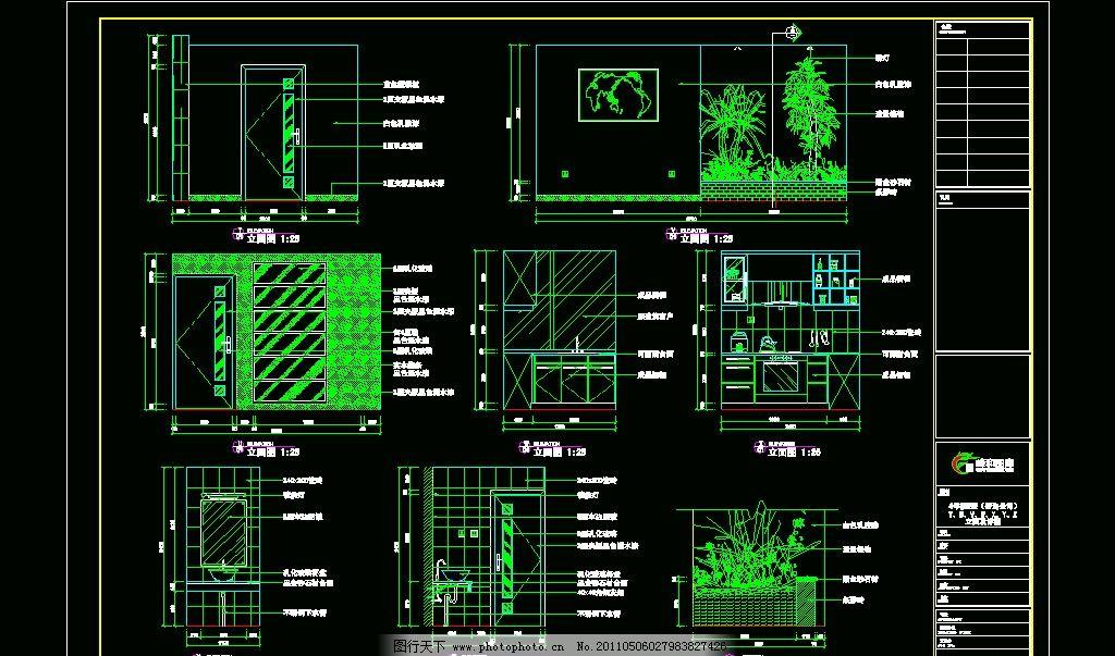 cad之公司办公场所布置设计 图纸 平面图 装修 装饰 施工图