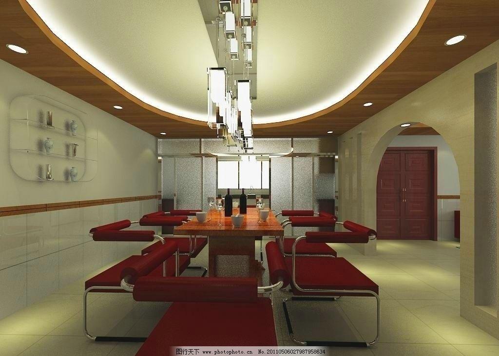 餐厅 厨房效果图             vray 顶灯 天花板 椅子 桌子 门 摩砂