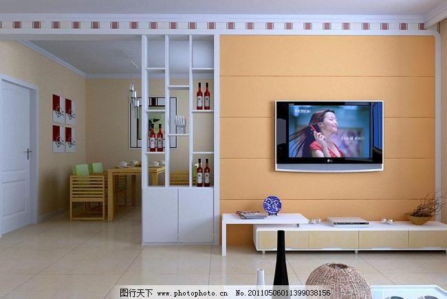 影视墙效果图图片_室内设计