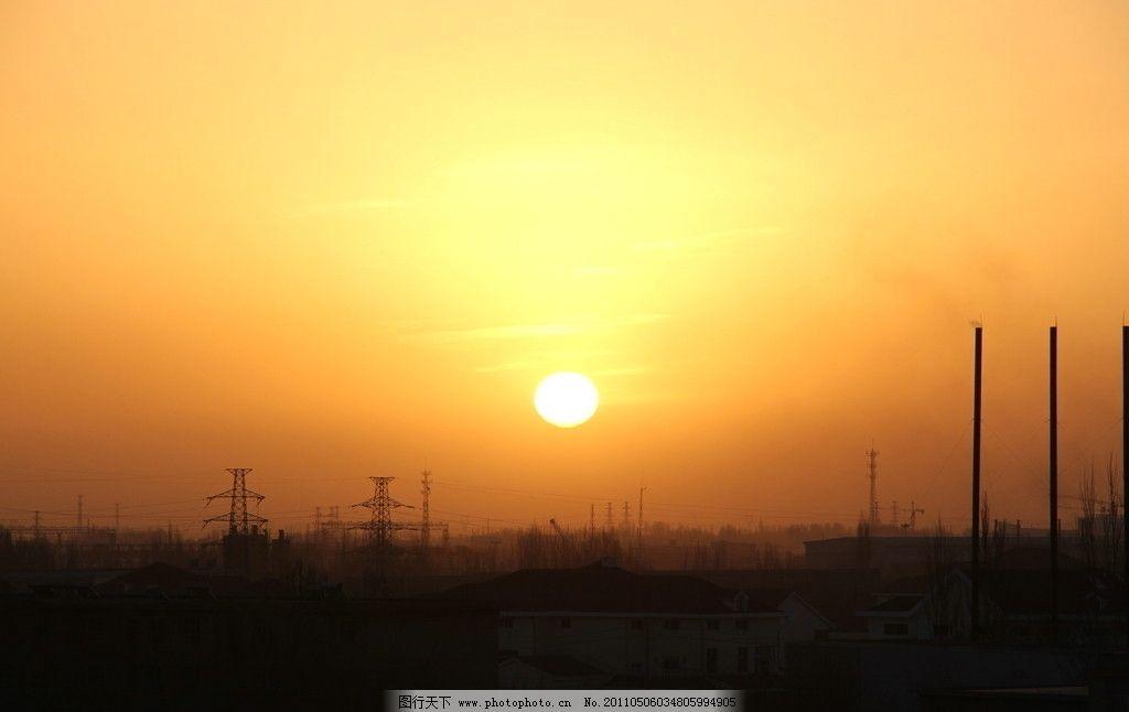 钢城初升的太阳图片