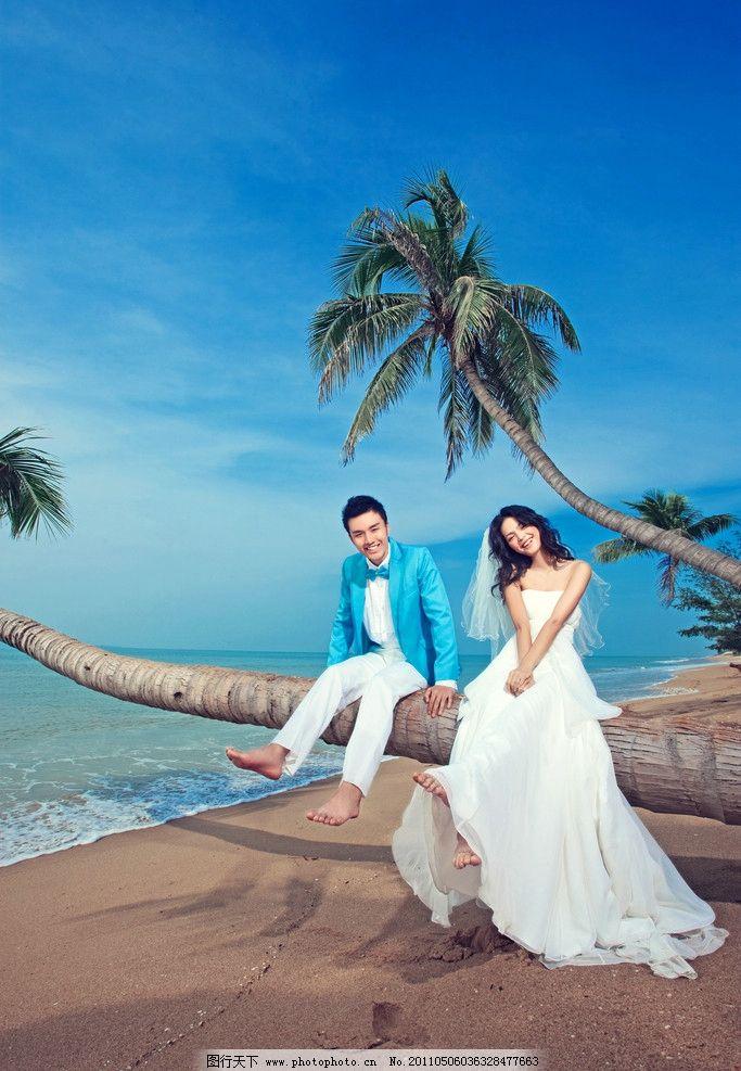婚纱照 海南三亚 海边 海景 蓝天白云 沙滩 椰树 人物摄影 人物图库