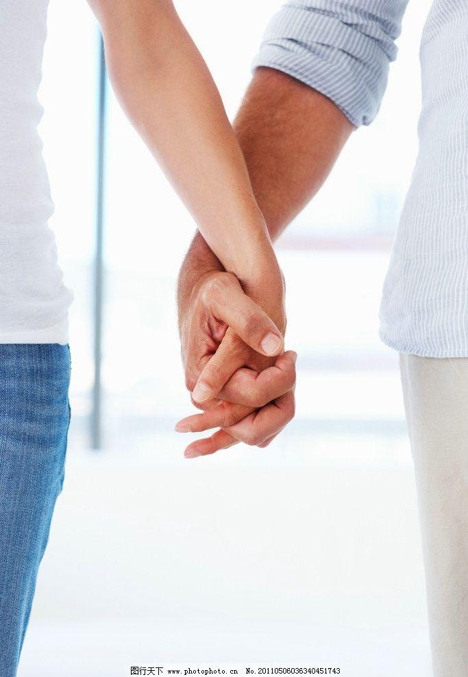 拉手 牵手 拉着 握手 手拉手 手牵手 浪漫情侣 亲昵情侣 幸福恋人